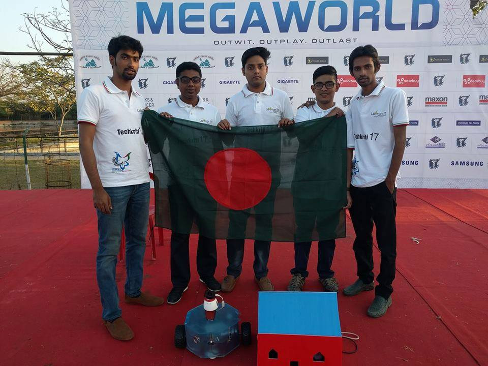 INTERNATIONAL-ROBOTICS-COMPETITION--UIU-TEAM