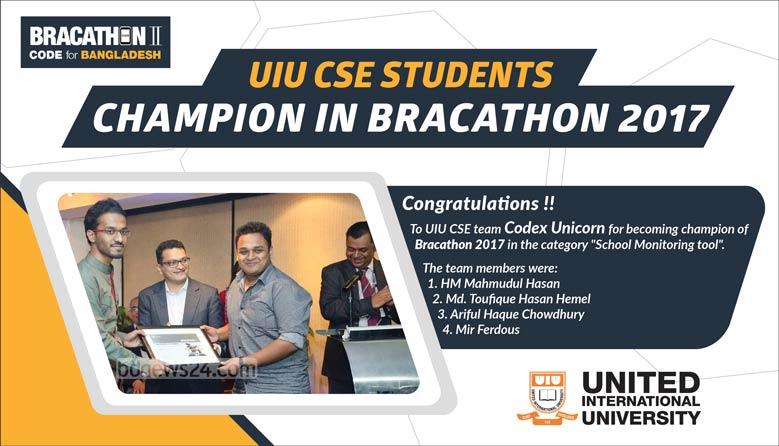 UIU-CSE-Students-become-Champion-in-Bracathon-20r-Web